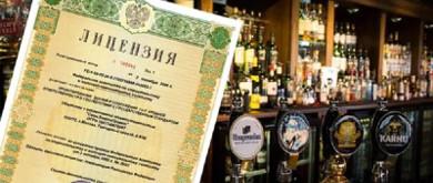 Лицензирование алкогольной продукции в тамбовской области